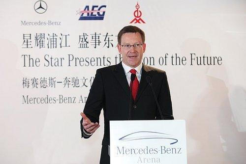 梅赛德斯 奔驰冠名上海演艺中心高清图片