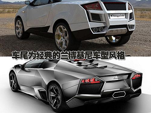兰博基尼将产suv车型 紧随法拉利(多图)