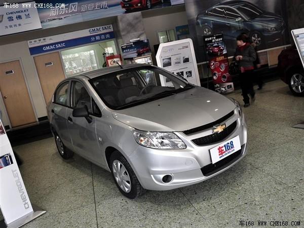 雪佛兰新赛欧1.2排量有现车 购车无优惠高清图片
