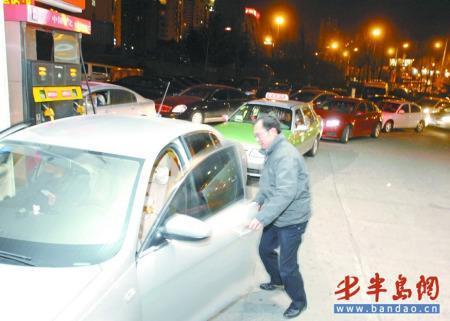 青岛93号汽油价格_青岛93号汽油每升上涨0.25元_汽车_凤凰网