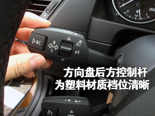 控制杆   三厢夏利n3雨刷控制杆   〖灯光控制杆和雨刷控制高清图片