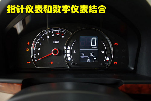 油箱表.看来数字仪表是荣威350的主力显示表.   同级车型高清图片