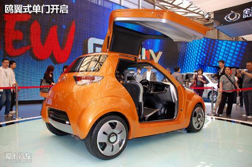成本一万元 太阳能电动车ig将亮相车展