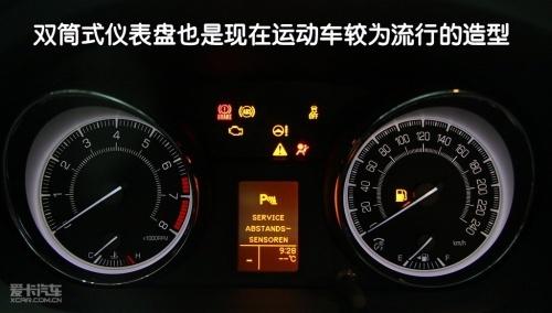 q版人佑��i�@_或定名凯泽西 铃木kizashi北京车展亮相