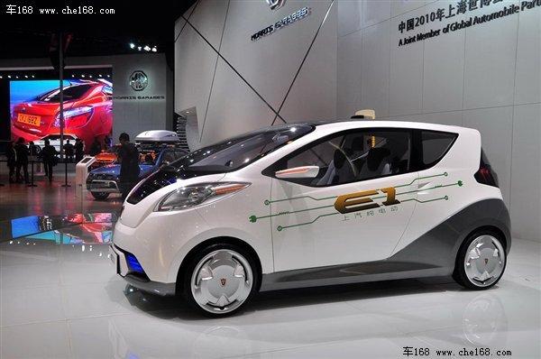 北京车展首发 荣威纯电动概念车E1实拍高清图片