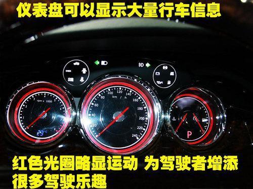 价值百万的陆地方舟+帝豪ge内饰详细解析(3)
