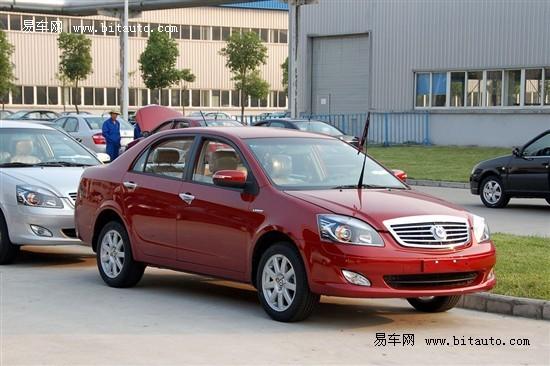 上海英伦汽车图片_上海英伦SC715深圳有售 近月优惠4000元_汽车_凤凰网