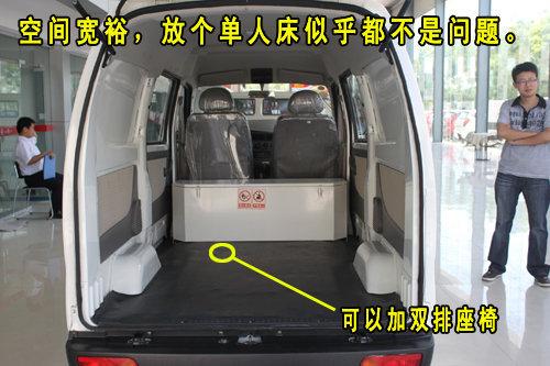 长安汽车双燃料面包图片 长安双燃料汽车报价,长安cng双燃高清图片