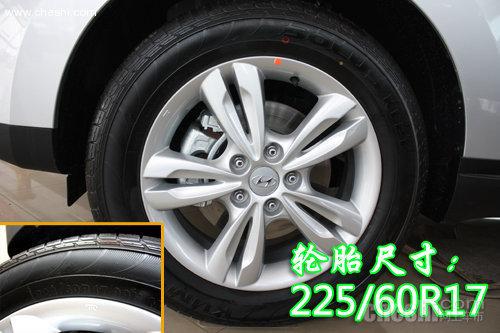 北京现代ix35的轮胎尺寸为225/60r17
