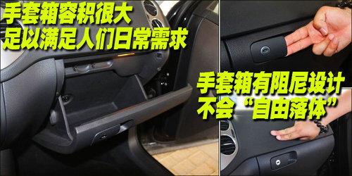 途观的空调为全自动空调,按键功能能分部清晰,阻尼适中.