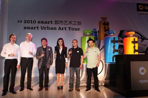 梅赛德斯 奔驰开启smart都市艺术之旅高清图片