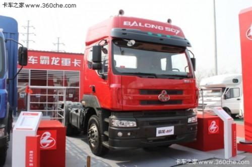 霸龙重卡转让   图为东风柳汽霸龙507重卡   霸龙重卡507自高清图片