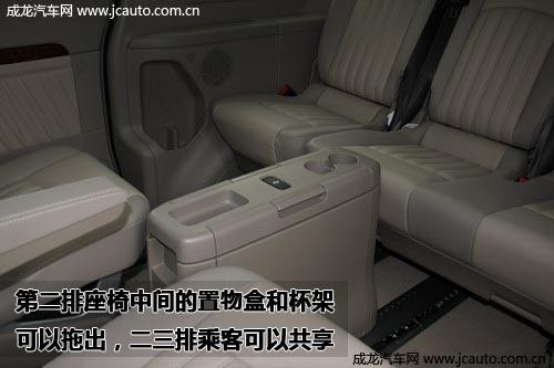 位于第二排座位中间的水杯架可以方便的拖拉至二三两