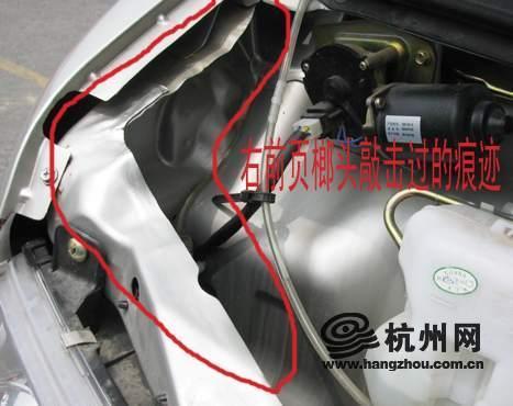 长安新车存底盘漏油等问题遭车主投诉 高清图片