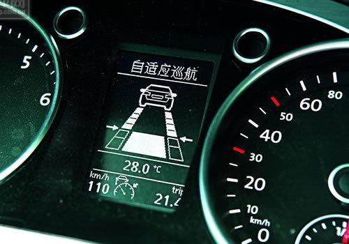 试驾一汽-大众cc 国产轿跑车领军者(2)