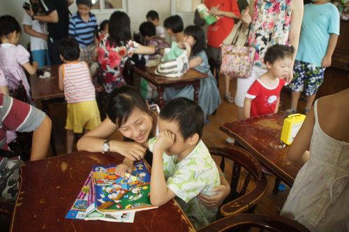 慈残疾儿童福利院