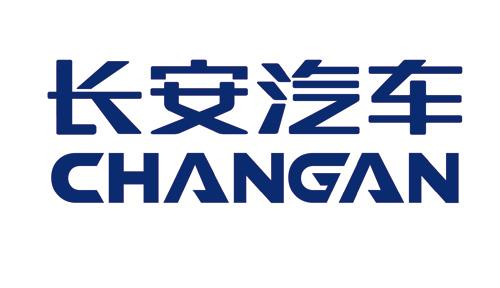 长安汽车发布全新品牌战略及四大标识