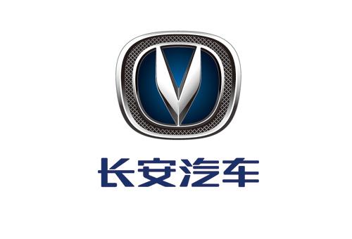 """长安商用车品牌标识则以太阳图形配合""""长安商用""""文字.-长安汽车高清图片"""