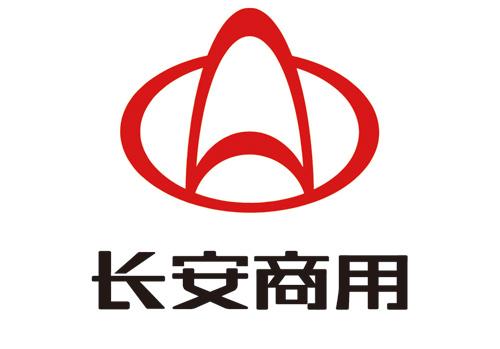"""长安汽车""""的中英文组合形式出现,简洁明确,更符合国际惯例,字体采用了"""