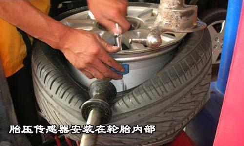 比如更换胎压传感器的电池,在更换轮胎时,拔胎的过程也增加了传感器图片