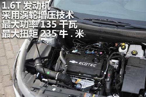 科鲁兹发动机-热门紧凑型三厢车较量 现代悦动PK雪佛兰科鲁兹高清图片