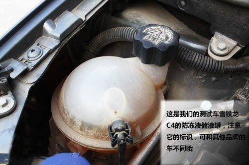 凤凰世家马桶水箱水位调节图解