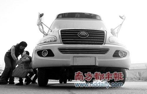 北京首批幼儿园自购国标校车正式运营