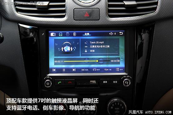 凤凰试五菱宏光S 1.5L高清图片