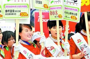 广东版五一黄金周启动 不执行带薪休假将受罚