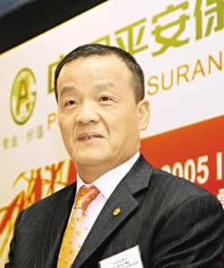 痛惜富通投资亏损 中国平安董事长马明哲领零年薪