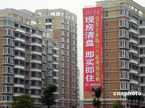 全国工商联称9城市房产开发费近一半流向政府