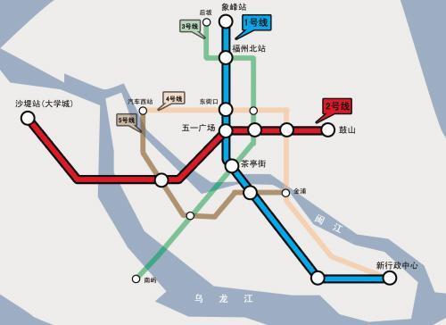 福州年底开建地铁2014年通车 将跃升一线城市