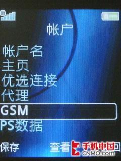 快拍生活 索尼爱立信LOMO精灵S312评测\(4\)