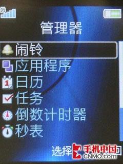快拍生活 索尼爱立信LOMO精灵S312评测\(3\)