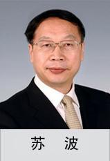 王庆云任国家物资储备局书记 局长苏波不再兼任