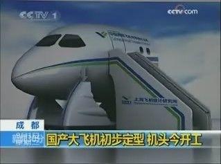 美国通用电气立志夺取中国大飞机发动机订单
