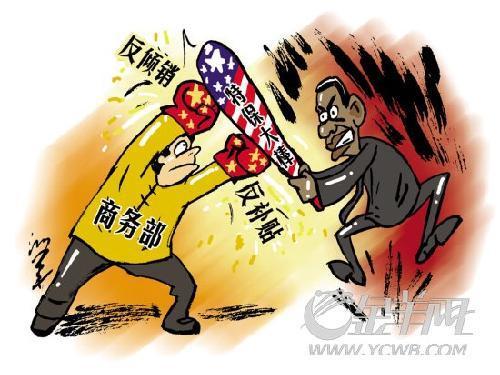 货币、贸易战:美国的新遏止战略 - 无极 - zhansuncn的博客