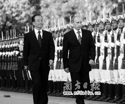 中国将帮俄罗斯建高速铁路 加强执法合作遏制不法清关