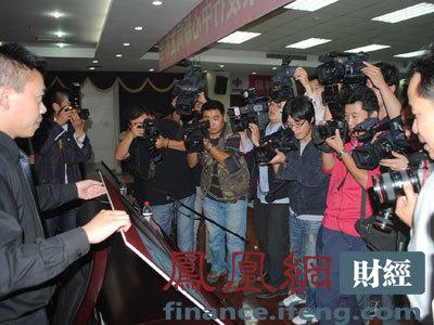 河南福彩中心向媒体展示相关的资料
