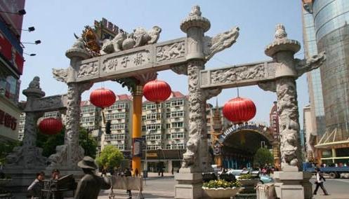 吃喝玩乐一站地 细数中国十大最著名购物街\(9\)