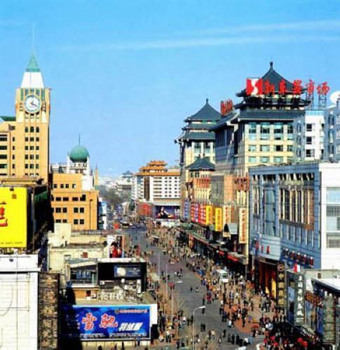 吃喝玩乐一站地 细数中国十大最著名购物街\(4\)