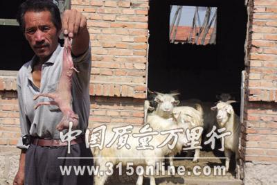 药厂污染人患病畜死亡 村民反映情况被环保局称刁民
