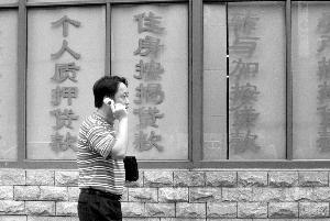 吴晓灵:明年应放活非银行信贷金融活动