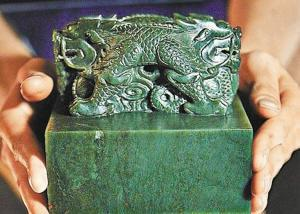 中国文物鉴定家语出惊人 伦敦拍卖乾隆玉玺系仿品