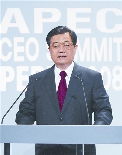 胡锦涛:中国发展进程中遇到的矛盾和问题世所罕见
