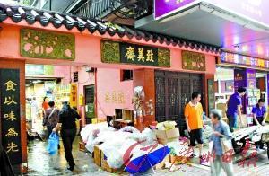 广州市卖酱油的租不起老店铺