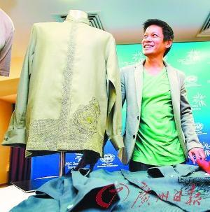 APEC领导人服装广东籍华人设计