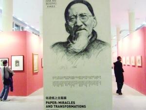 """首届""""艺术北京·经典艺术博览会""""风光落幕"""