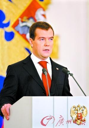 俄罗斯GDP下滑10% 总统称国企要么改革要么消失