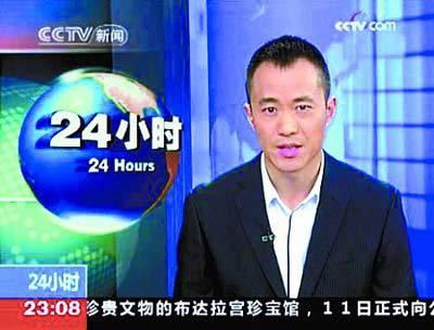 央视主持人囧大了 你的工资不代表所有中国人